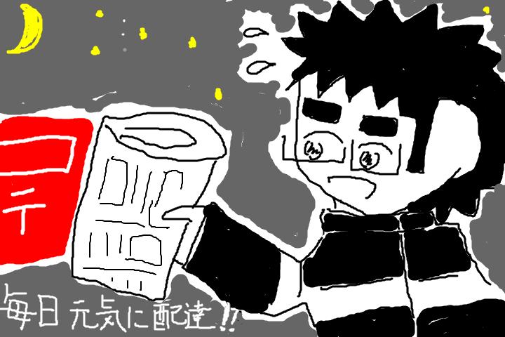 f:id:akira_ban:20170505113305p:plain