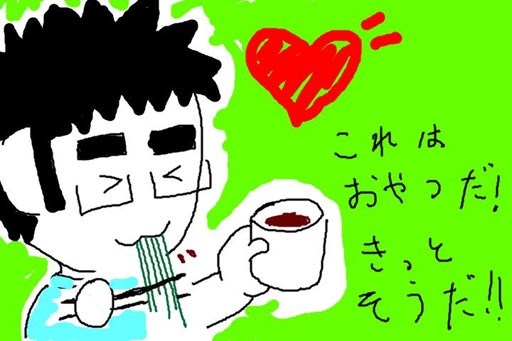 f:id:akira_ban:20170507161047p:plain