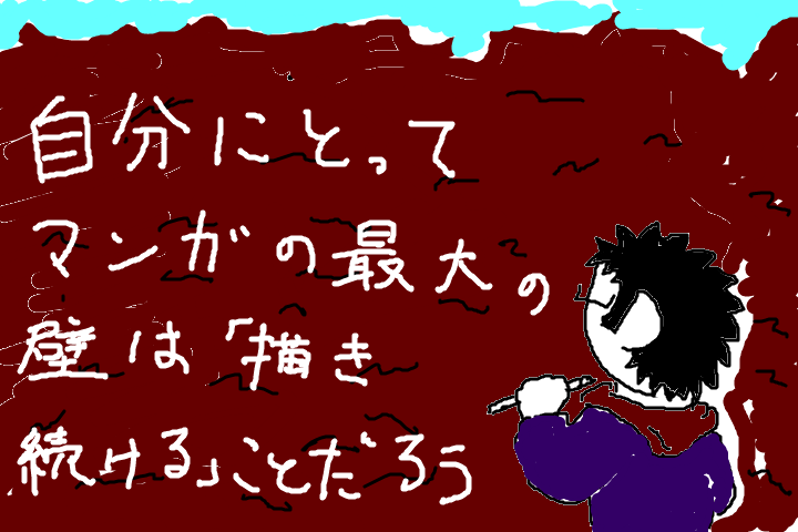 f:id:akira_ban:20170508135544p:plain