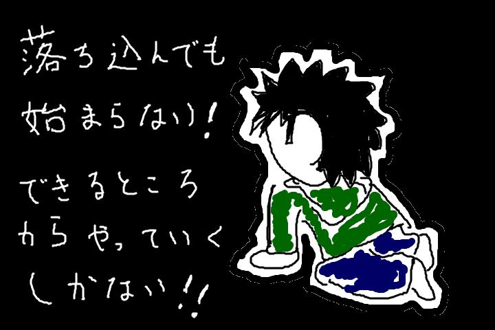 f:id:akira_ban:20170509122506p:plain