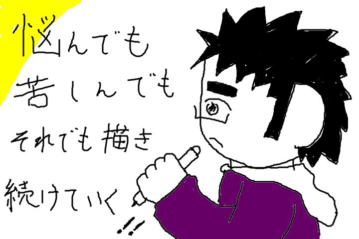 f:id:akira_ban:20170512125547p:plain