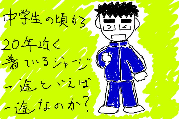 f:id:akira_ban:20170513130612p:plain