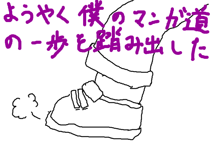 f:id:akira_ban:20170515163139p:plain
