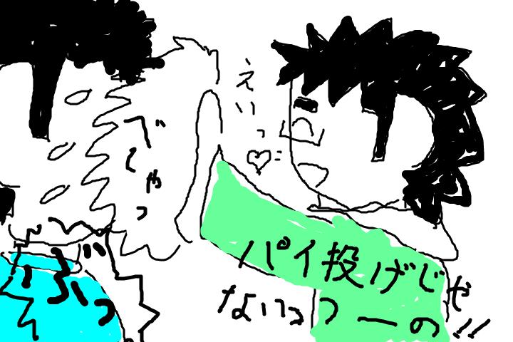 f:id:akira_ban:20170516162102p:plain