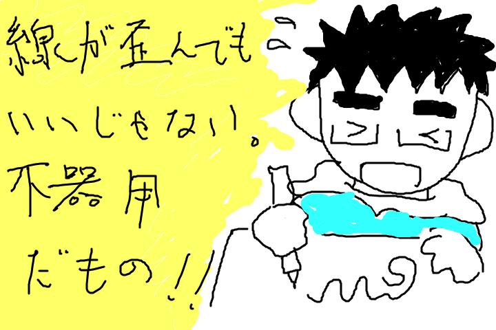 f:id:akira_ban:20170524121125p:plain