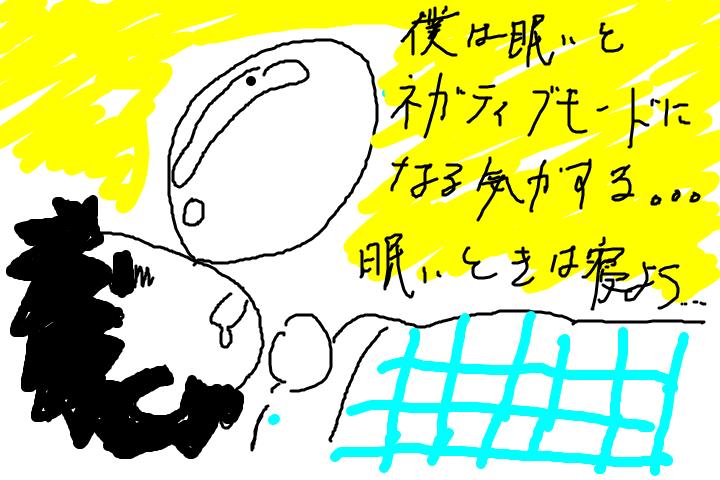 f:id:akira_ban:20170526122114p:plain