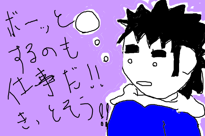 f:id:akira_ban:20170528130249p:plain