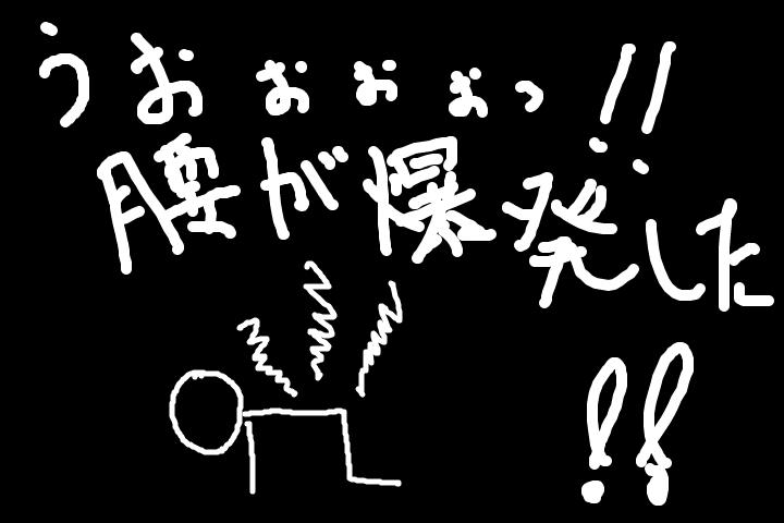 f:id:akira_ban:20170531124010p:plain
