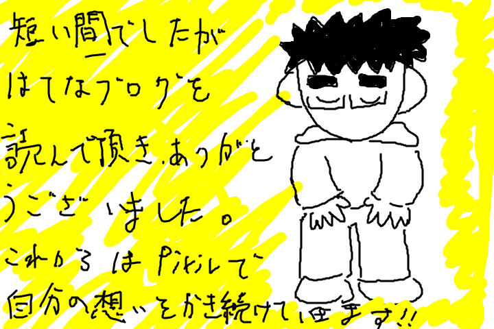 f:id:akira_ban:20170601131340p:plain