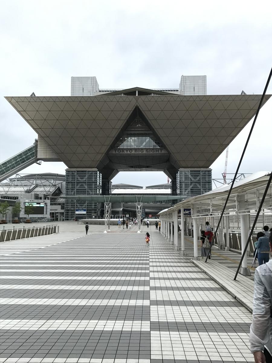 f:id:akira_forte:20190517002424j:plain