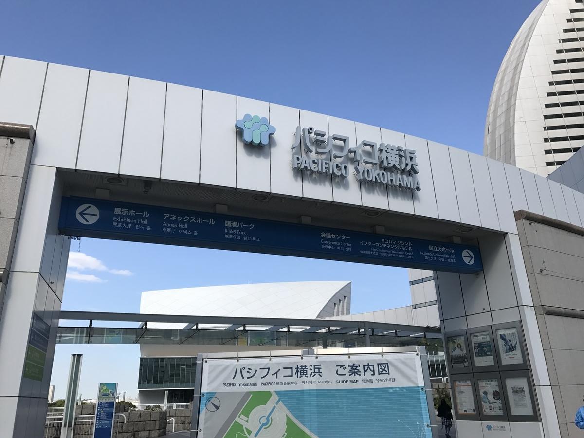 f:id:akira_forte:20190517003230j:plain