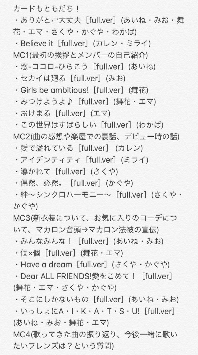 f:id:akira_forte:20190819020958j:plain
