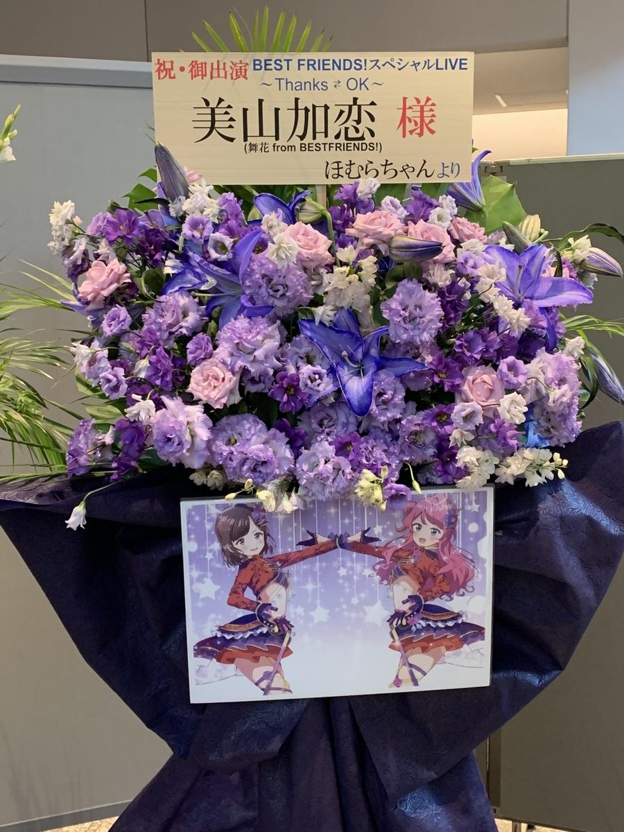 f:id:akira_forte:20190819215814j:plain