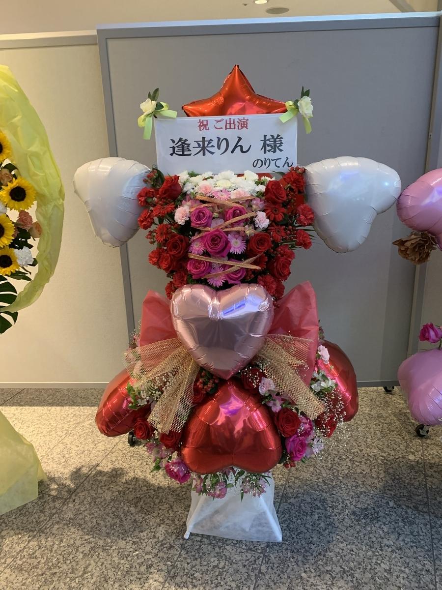 f:id:akira_forte:20190819220438j:plain