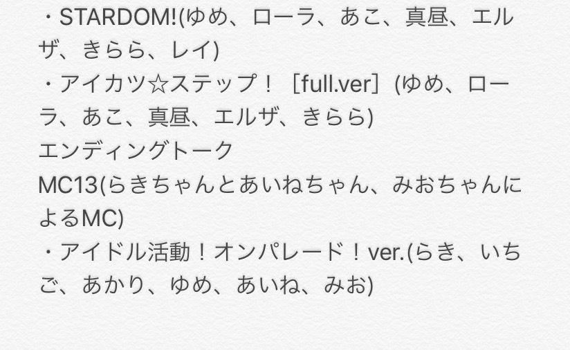 f:id:akira_forte:20191103191240j:plain
