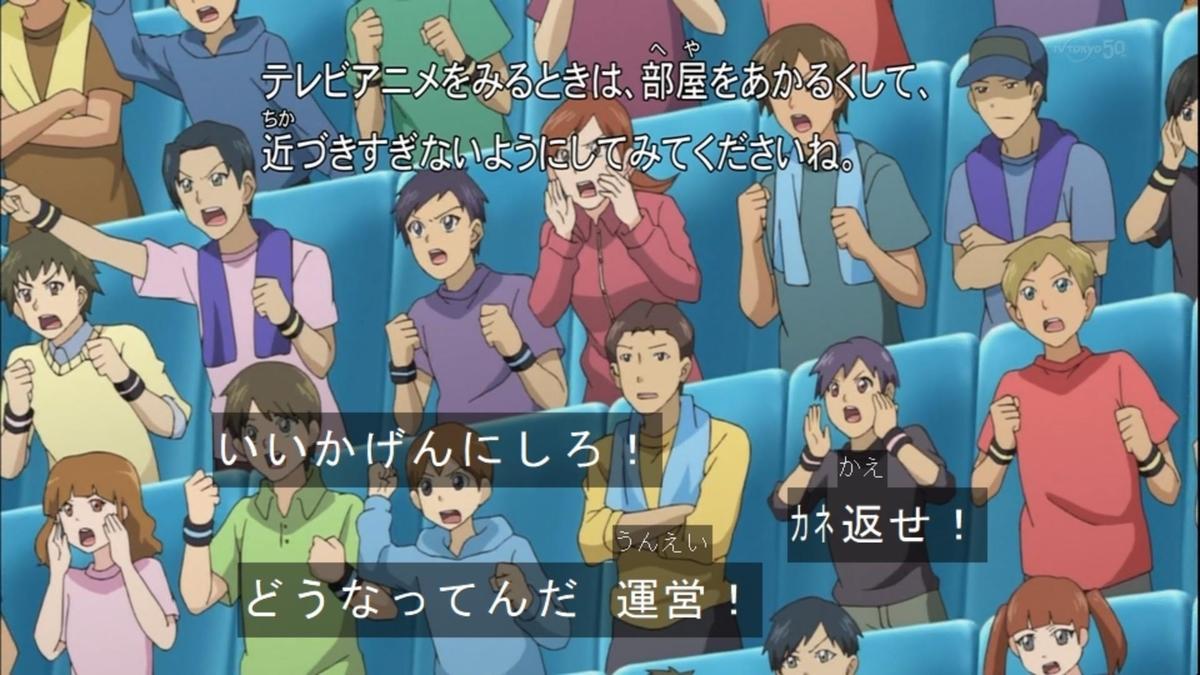 f:id:akira_forte:20200810182707j:plain