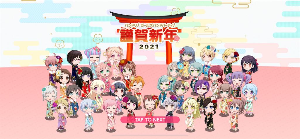 f:id:akira_forte:20210101143014p:image