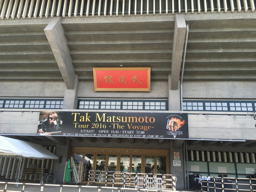 f:id:akira_kayou:20161109232310j:plain