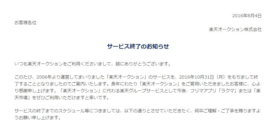 f:id:akira_kayou:20161129170519p:plain