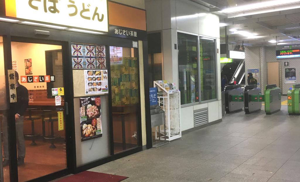 f:id:akira_kayou:20161213152848j:plain