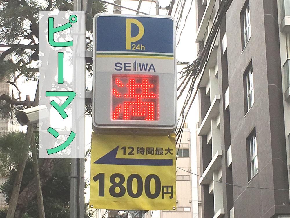 f:id:akira_kayou:20161223142321j:plain