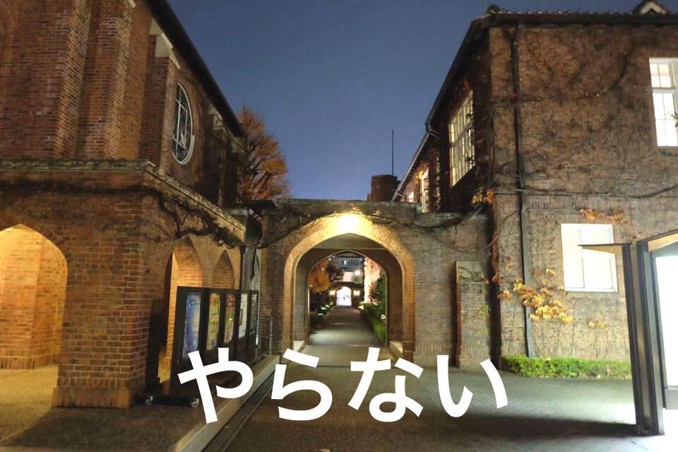 f:id:akira_kayou:20161227114115j:plain
