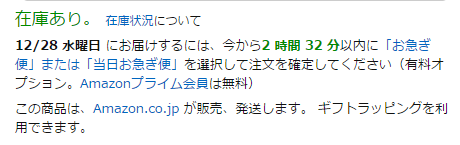 f:id:akira_kayou:20161228110443p:plain