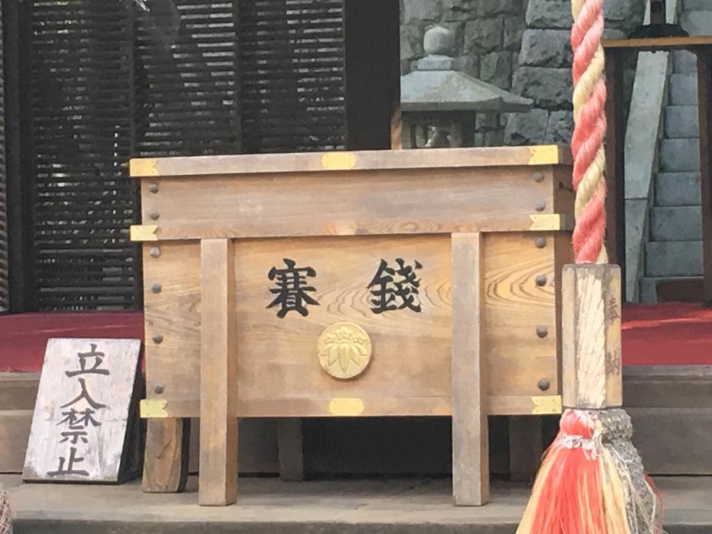 f:id:akira_kayou:20161228163708j:plain