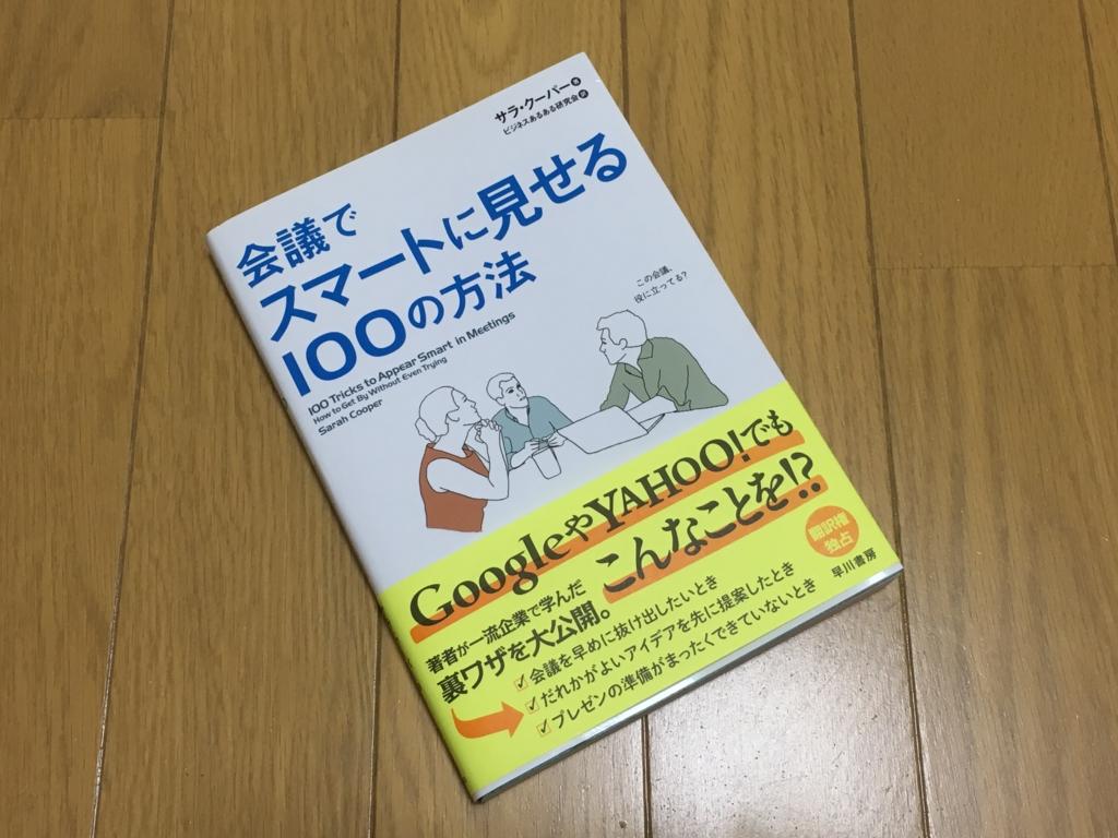 f:id:akira_kayou:20170101222337j:plain