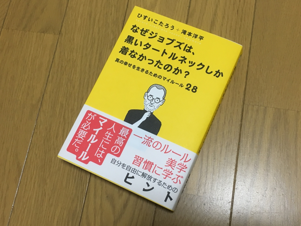 f:id:akira_kayou:20170101231636j:plain
