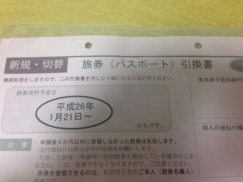 f:id:akira_kayou:20170104114245j:plain