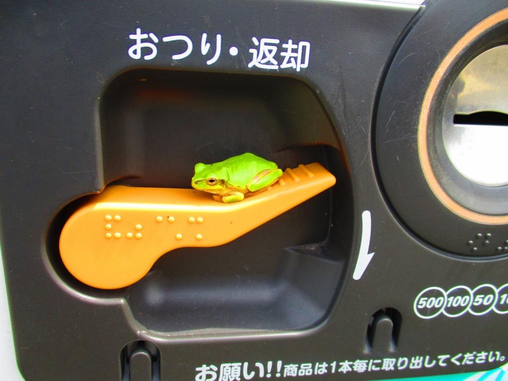 f:id:akira_kayou:20170105145650j:plain