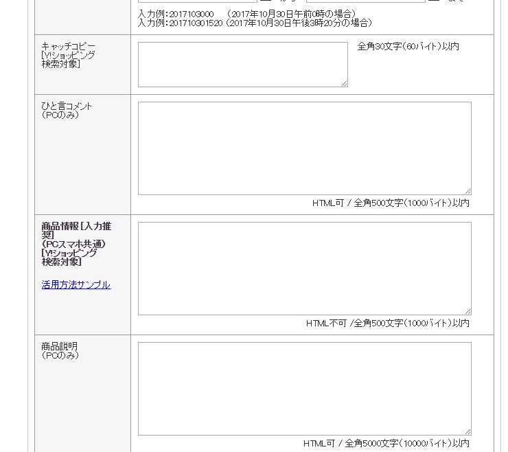 f:id:akira_kayou:20170107151912p:plain