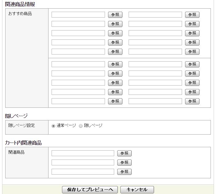 f:id:akira_kayou:20170107151954p:plain