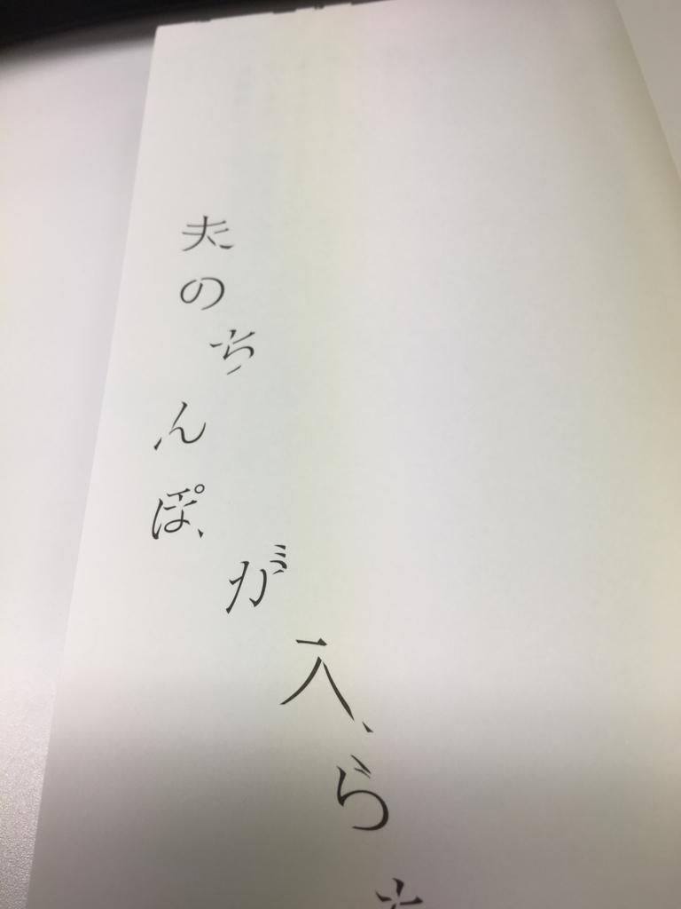 f:id:akira_kayou:20170121234620j:plain