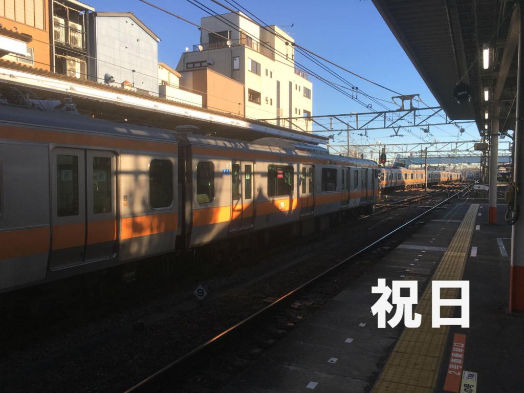 f:id:akira_kayou:20170215000946j:plain