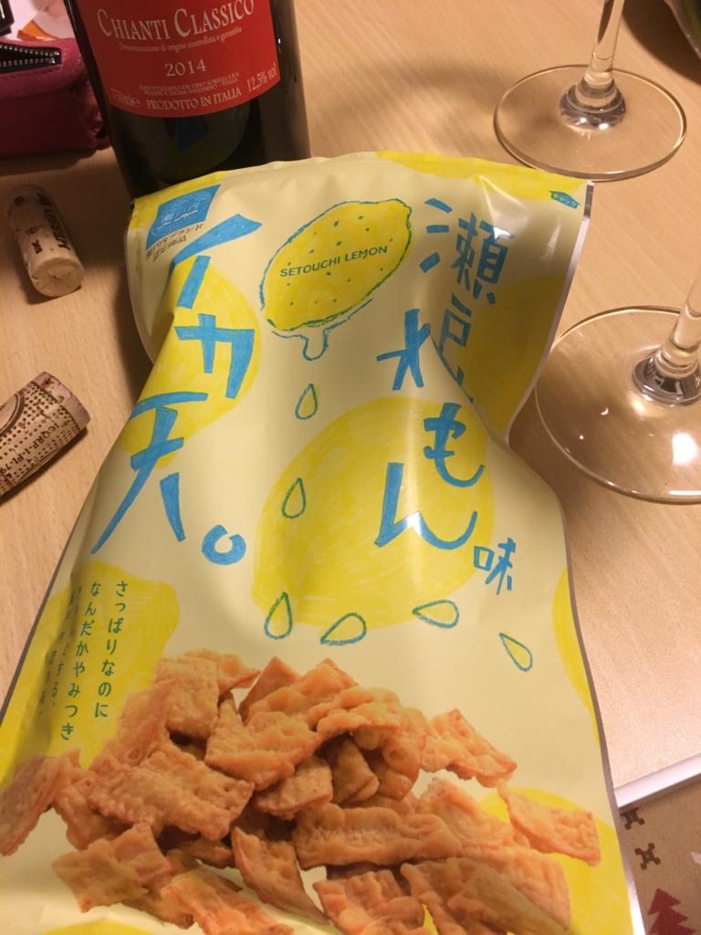 f:id:akira_kayou:20170303235452j:plain