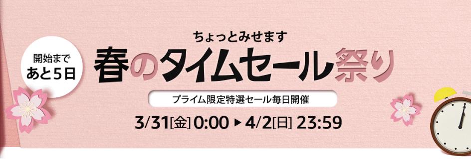 f:id:akira_kayou:20170327002348p:plain