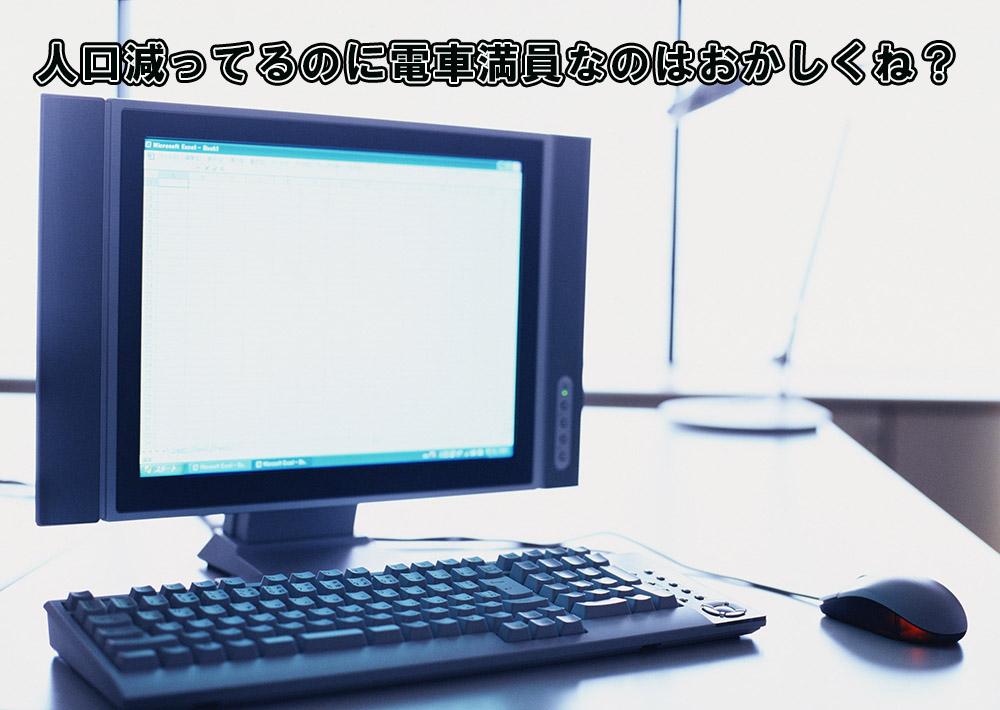 f:id:akira_kayou:20170722235719j:plain