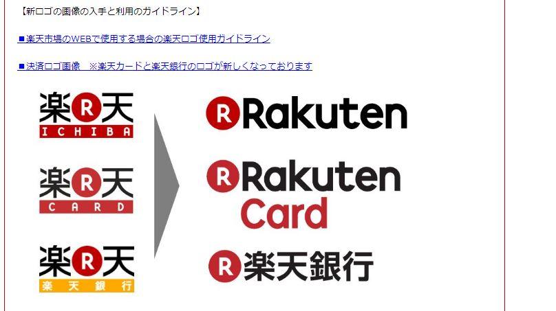 f:id:akira_kayou:20170726234537j:plain