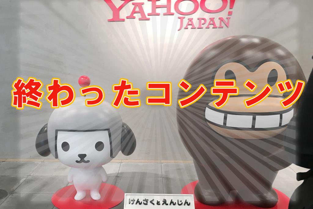 f:id:akira_kayou:20170803235719j:plain