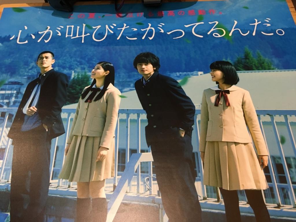 f:id:akira_kayou:20170812143618j:plain