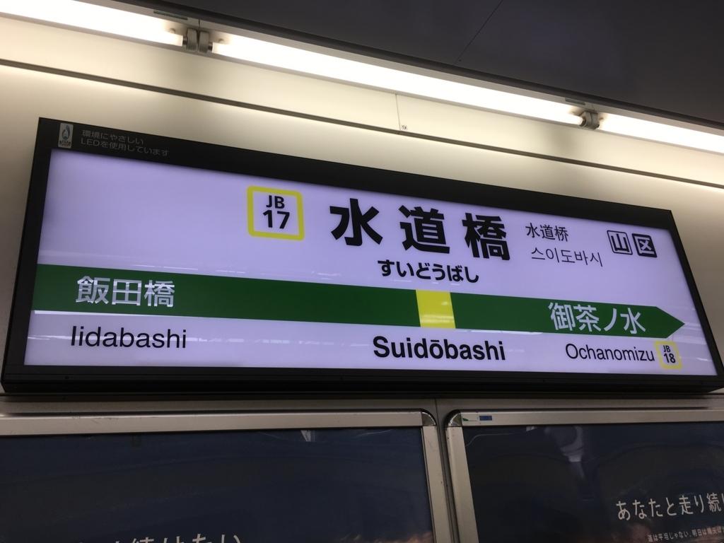 f:id:akira_kayou:20170925235415j:plain