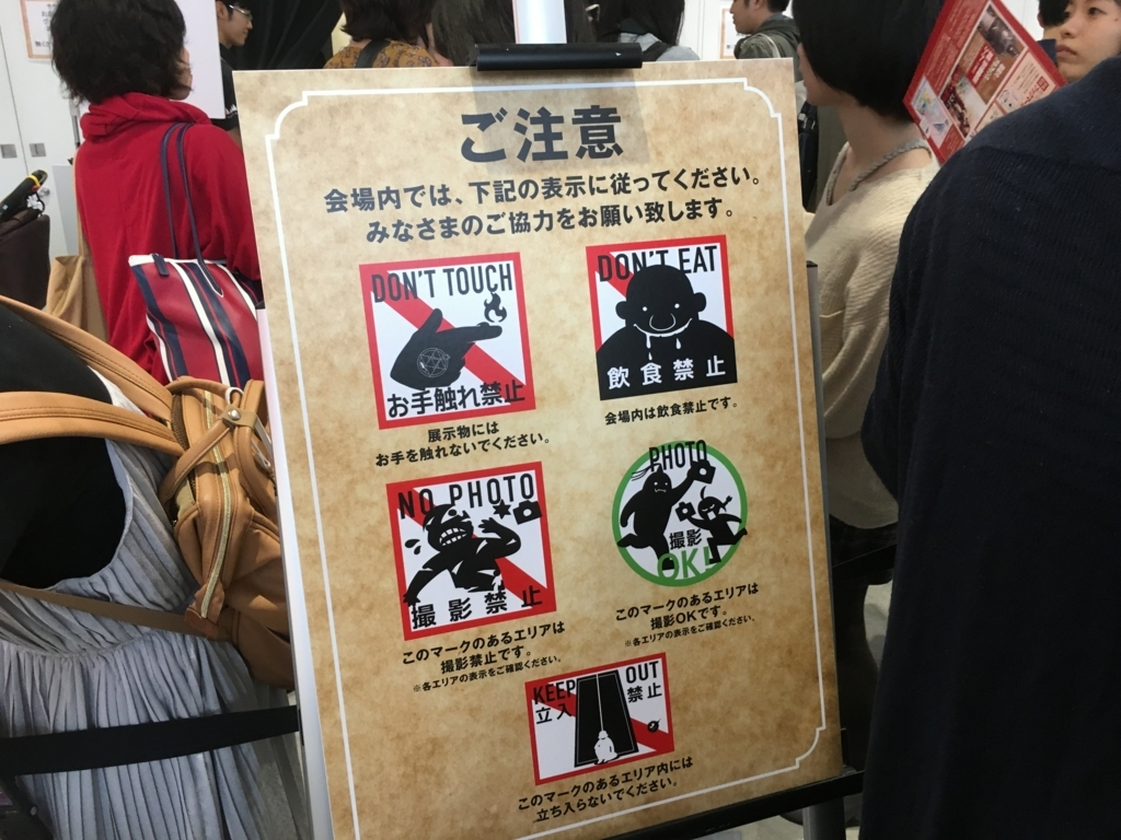 f:id:akira_kayou:20170925235708j:plain