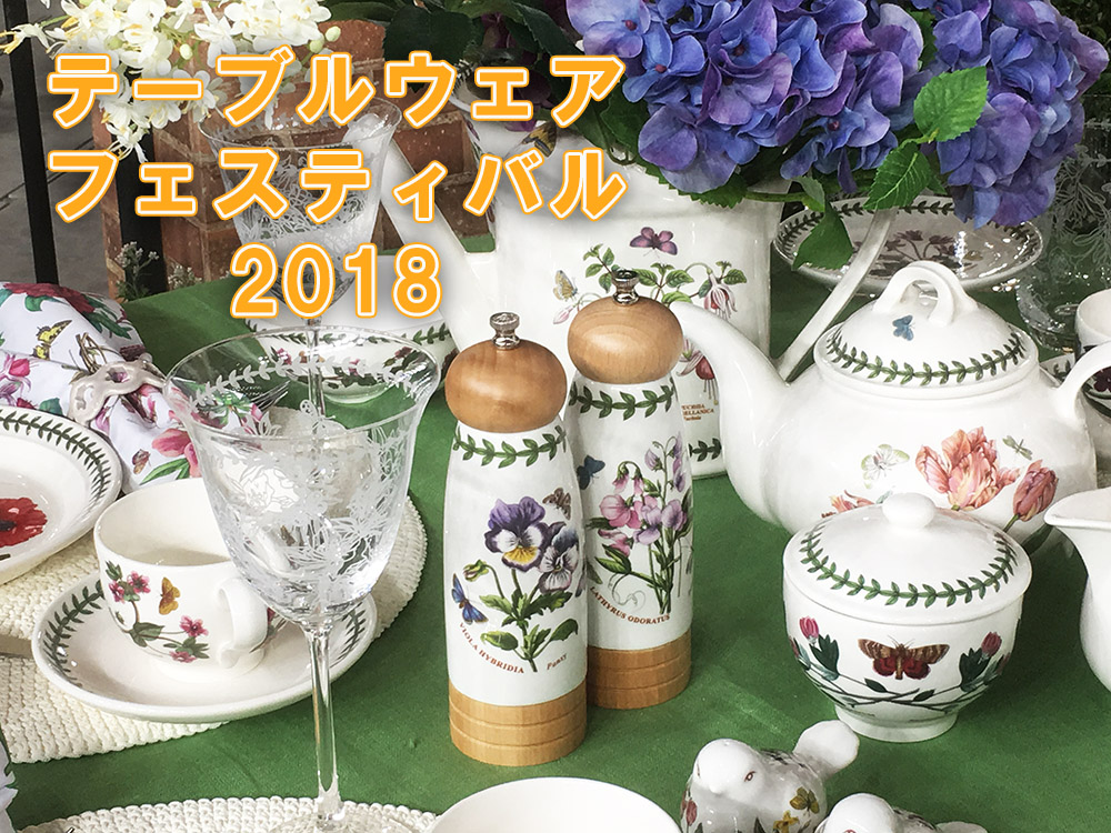 f:id:akira_kayou:20180204204655j:plain