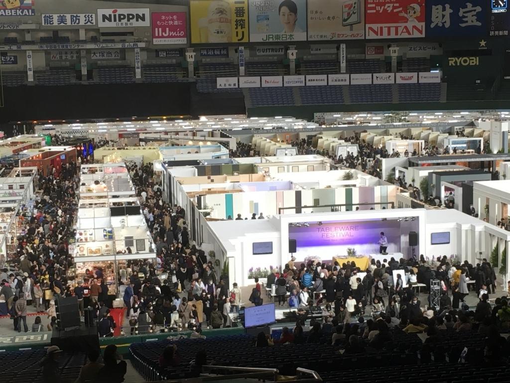 f:id:akira_kayou:20180204205632j:plain
