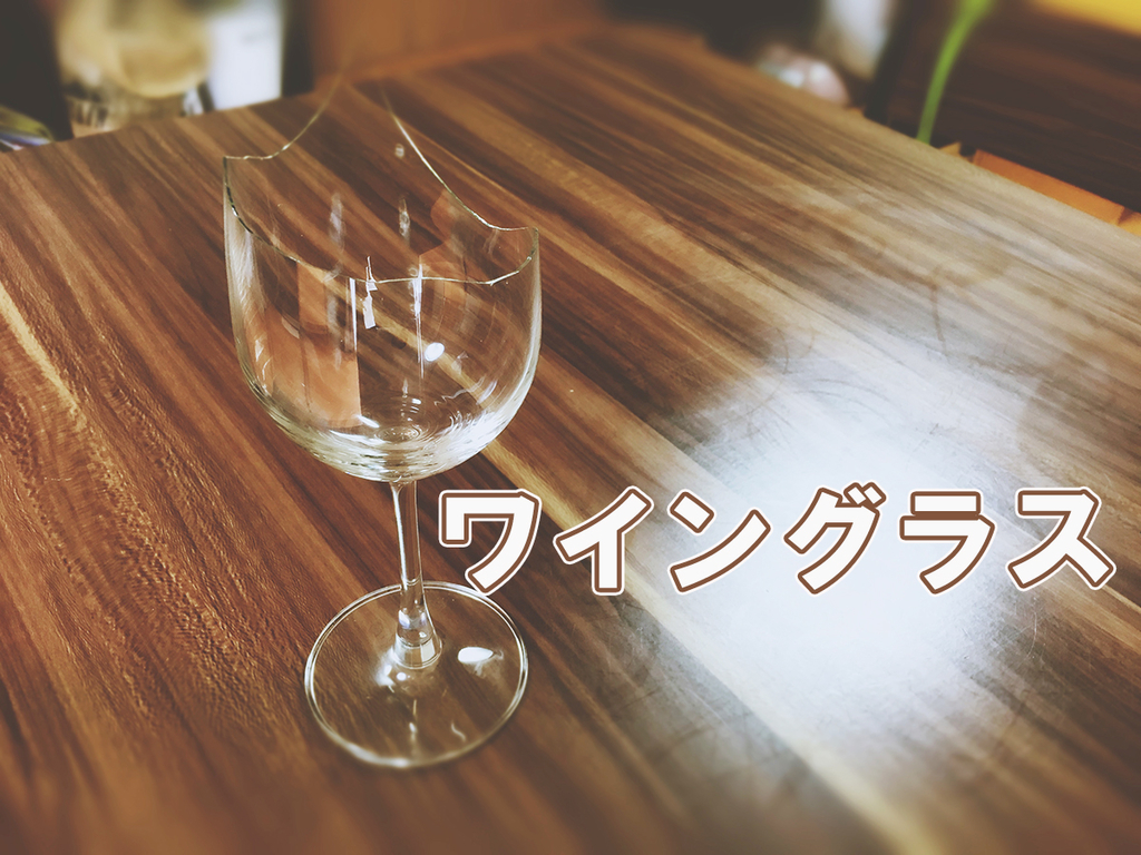 f:id:akira_kayou:20181126011743j:plain