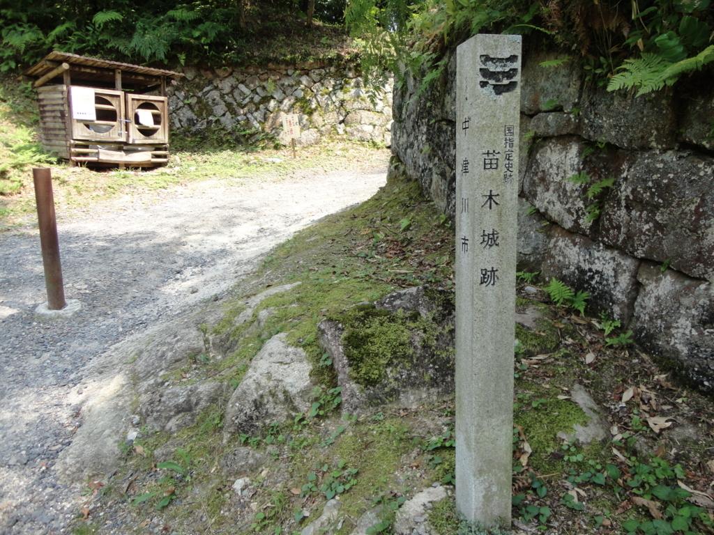 名古屋から下呂温泉へのアクセスです。 - 車で名古 …