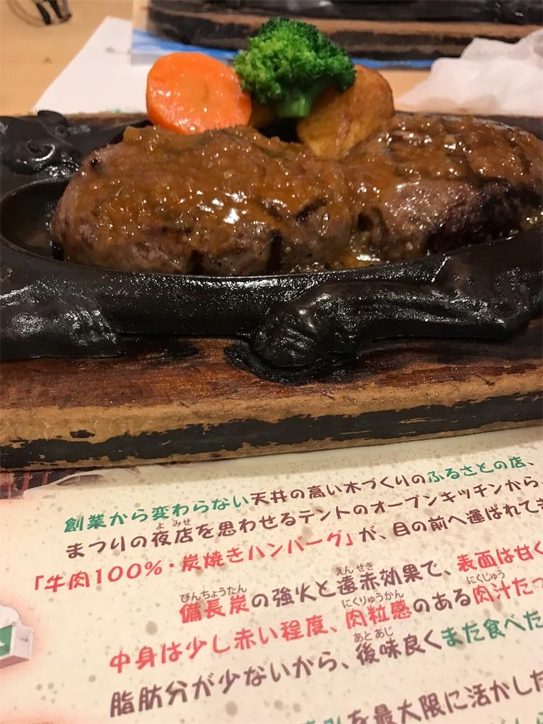 f:id:akira_tsuka:20170119104535j:image