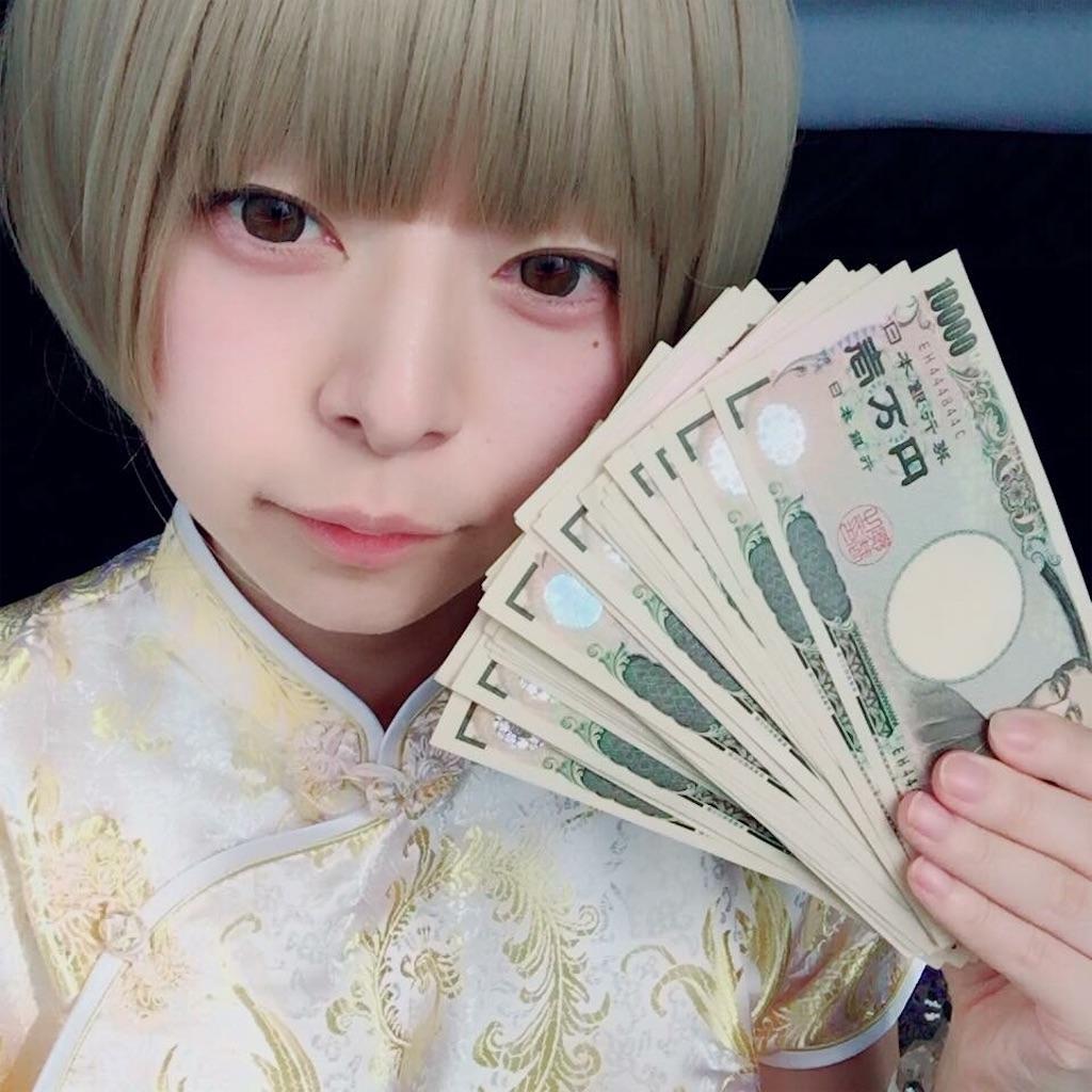 f:id:akira_tsuka:20170130091936j:image
